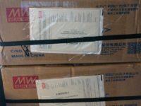 hlg-185-c-1400a-lieferung-pro-emit